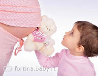 Беременность при хроническом заболевании. Эпилепсия
