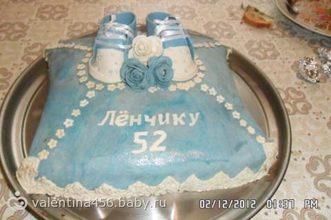 Вот такой тортик я сделала для СВЕКРА))