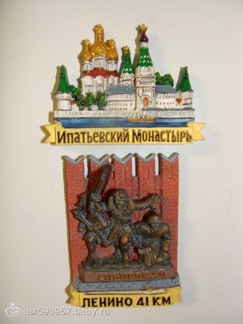 новые магнитики из всяких разных мест))))