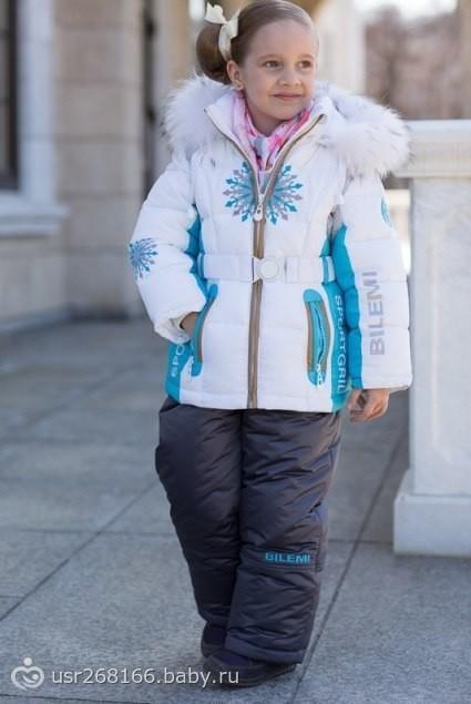 Детская зимняя одежда билеми