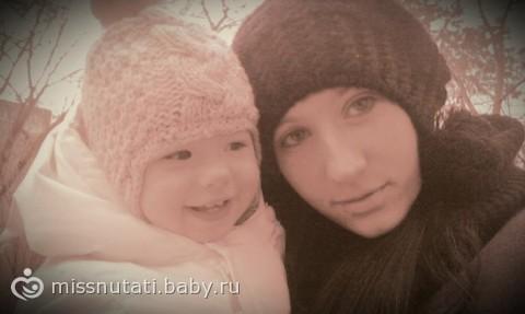 Фоты моей Поли)))
