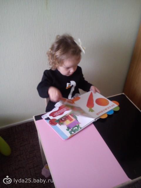 Любимая игрушечка-это книжка