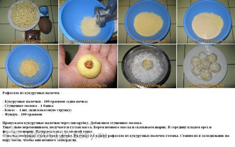 Рафаэлло из кукурузных палочек… пробовало вкусно...)
