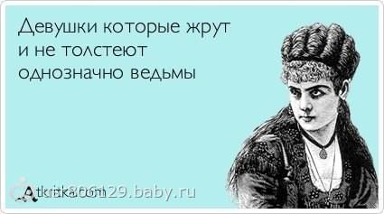 Чего кисните улыбнитесь)))))))))))