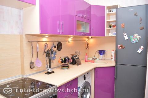 Моя пурпурная мечта осуществилась)))