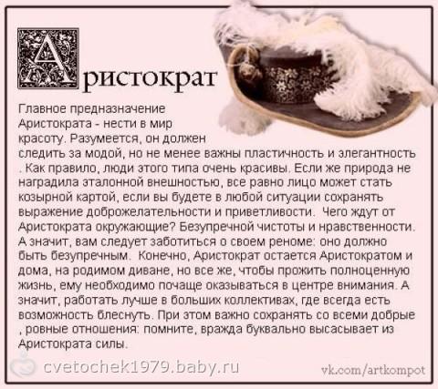 кто за знаком зодиака пушкин