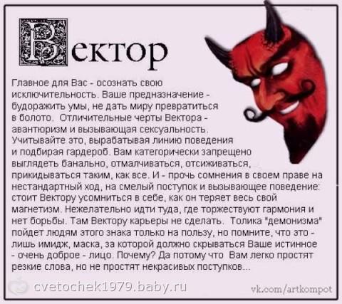 Выходные в беларуси 2012 год