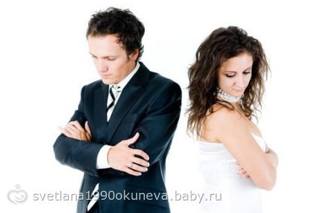 Муж разрывается между мной и любовницей Павел 39