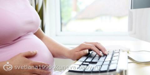 Беременность и учеба: совместить или повременить