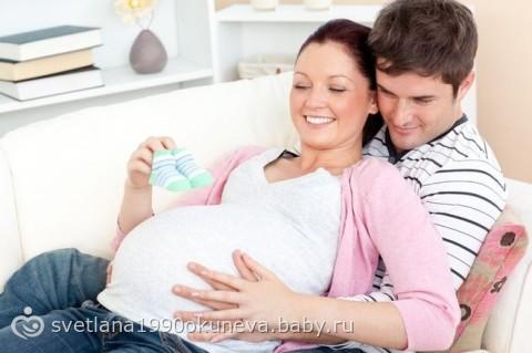 Тревога за будущего малыша. Что советуют психологи?