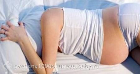 Перепады настроения во время беременности: норма или патология
