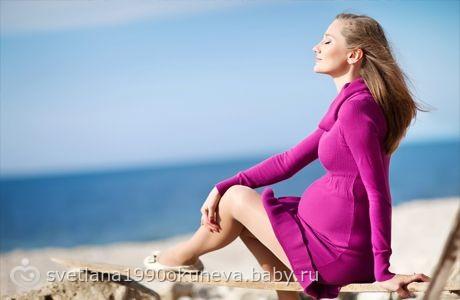 Перепады настроения при беременности на ранних сроках