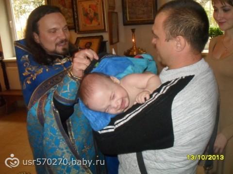 И мы покрестились ))))