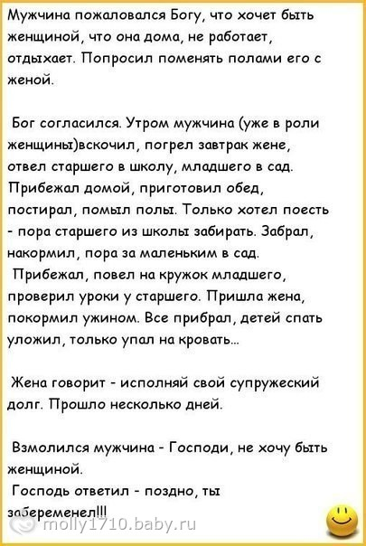 Обмен))