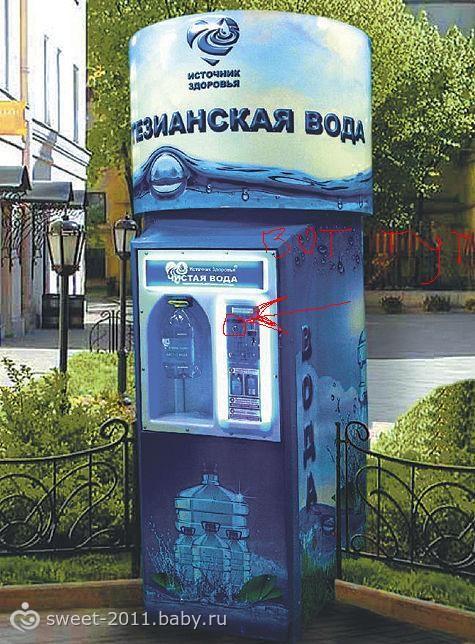 Торговые автоматы уфа
