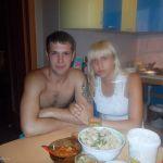 муж с сестрой