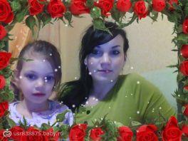Snapshot_20121130_7